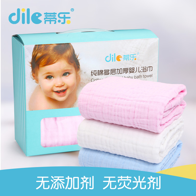 Di le baby bath towel cotton super soft baby children 6 layers of gauze towel newborn baby bath towel cotton towel summer