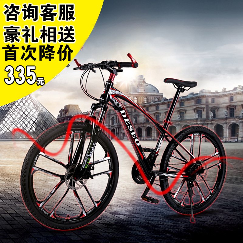 Di xiou mountain bike men and women students damping speed mountain bike 21 speed double disc speed racing bike