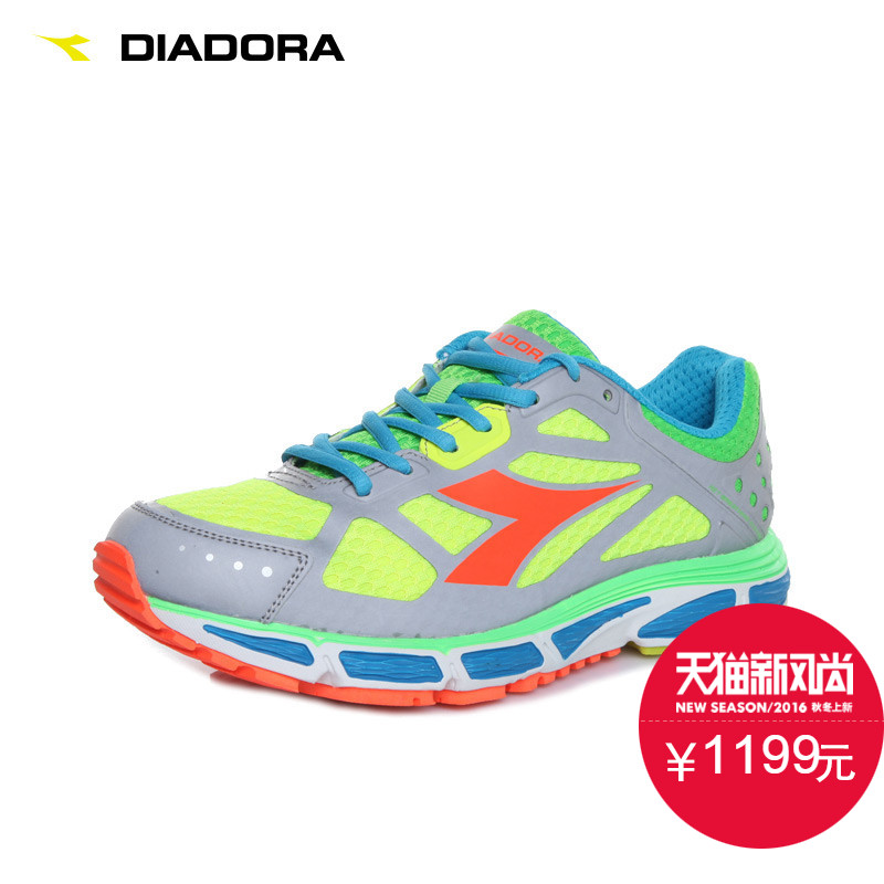 Diadora/diadora 2016 new lightweight running shoes for men and women wear and breathable cushioning parcel shipped move