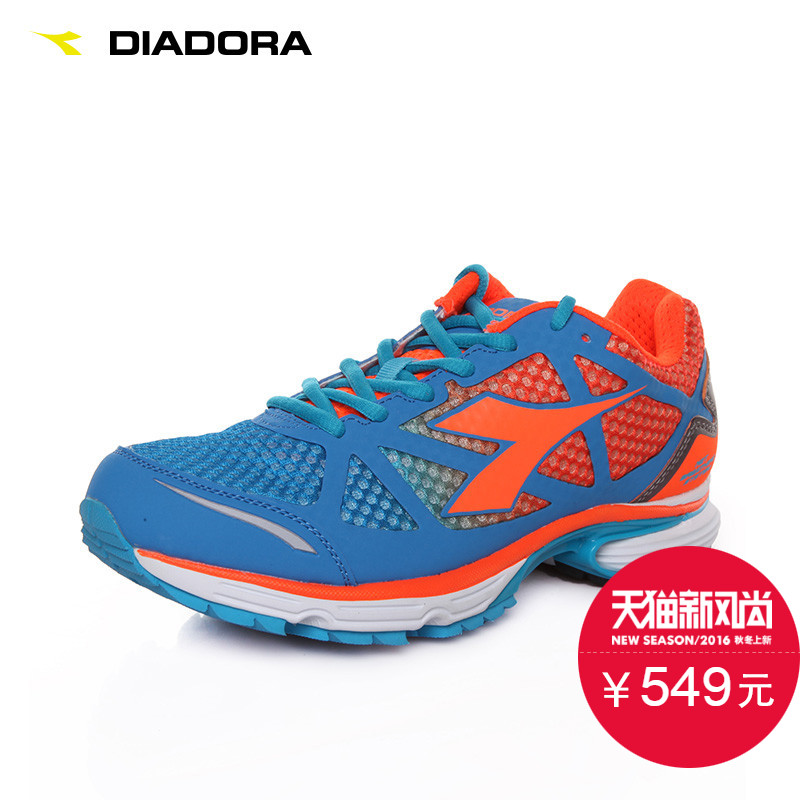 Diadora/diadora 2016 new men sports running shoes lightweight breathable waterproof technology