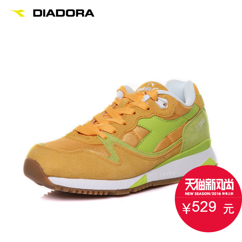 Diadora/diadora 2016 new retro casual sports wear and cushioning running shoes for men and women v7000