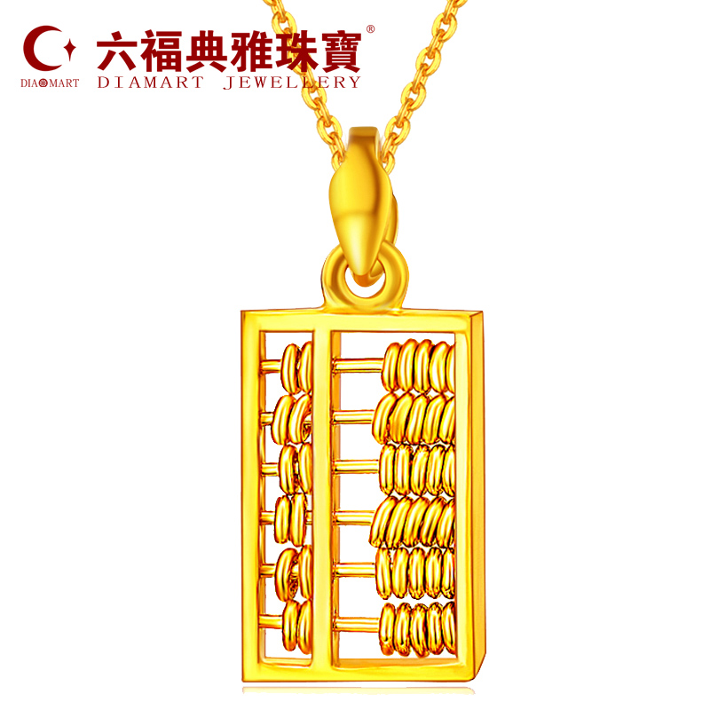 Diam art/luk fook elegant 3d hard gold gold gold pendant gold abacus wild pendant to send his girlfriend