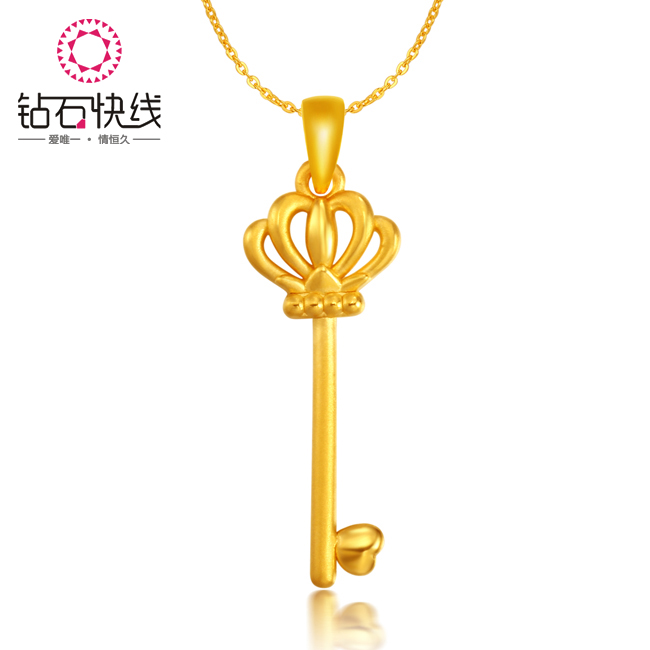 Buy diamond express hard gold pendants 3d hard gold crown key buy diamond express hard gold pendants 3d hard gold crown key pendant fashion female models simple gold custom jewelry in cheap price on alibaba aloadofball Image collections