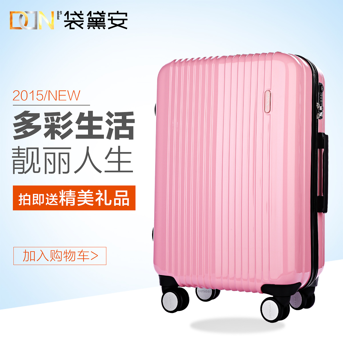 Diane trolley bag suitcase 20 boarding suitcase 24 inch hard case luggage suitcase caster inch 28 men and women Box