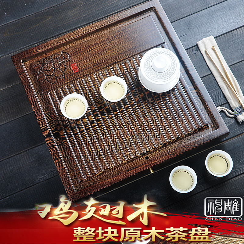Diao inblock morbility of mahogany wood tea sea kung fu tea wenge wood tea tray drain tray tea sea specials