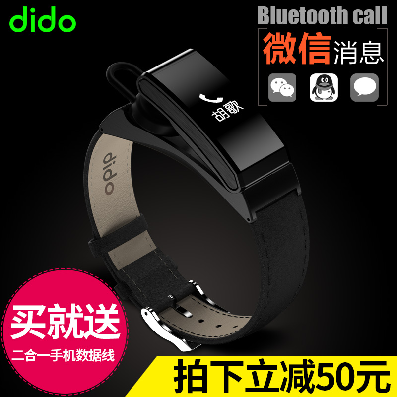 Dido millet huawei android smart watch phone apple phone bluetooth bracelet sport pedometer to wear