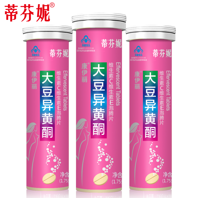 Difiney/stephanie kang yili r soy isoflavones vitamin c effervescent tablets of vitamin e