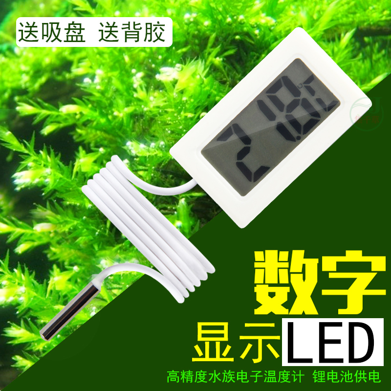 Digital display electronic thermometer aquarium fish tank water temperature thermometer ultrawhite planted tank aquarium fish tank thermometer high accuracy