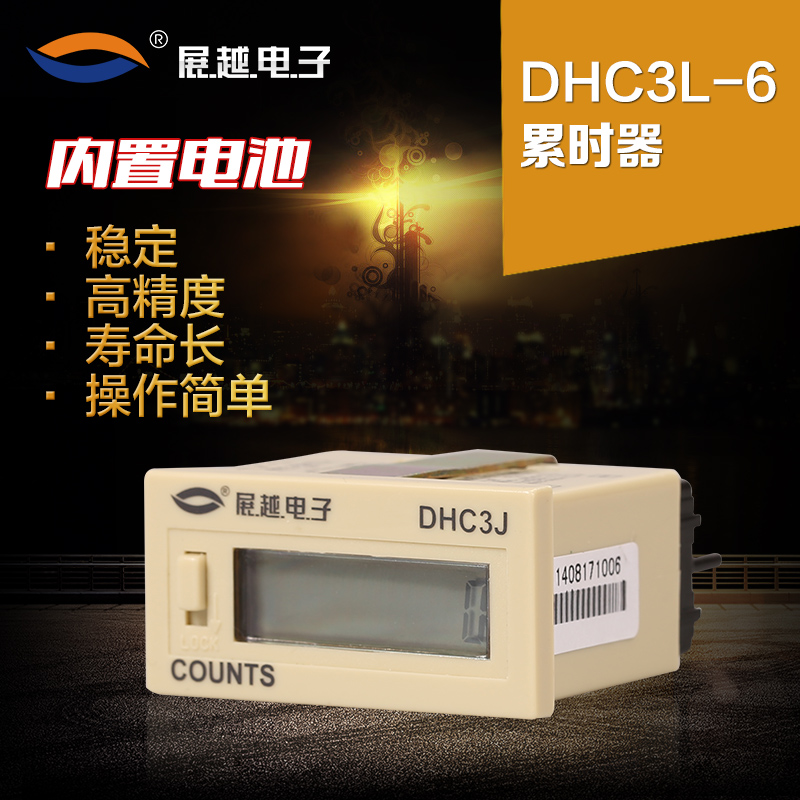 Digital display panel reset self locking small electronic timer tired DHC3L-6 ac60 ~ 260 v voltage