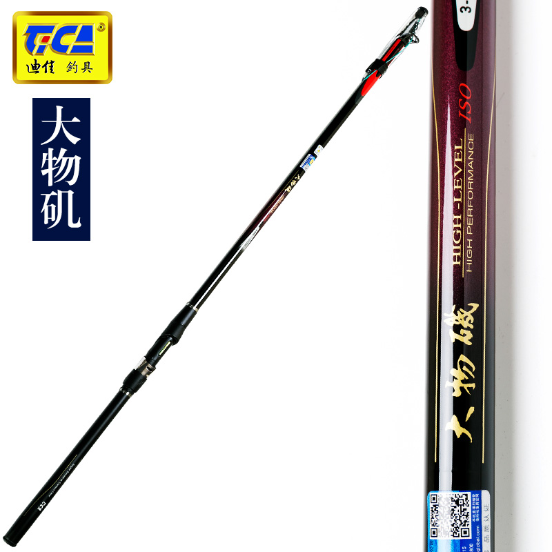 Dijia big things angeles angeles fishing rod genuine special offer free shipping ultralight carbon taiwan fishing rod hand sea dual pole fishing gear fishing rod fishing rod