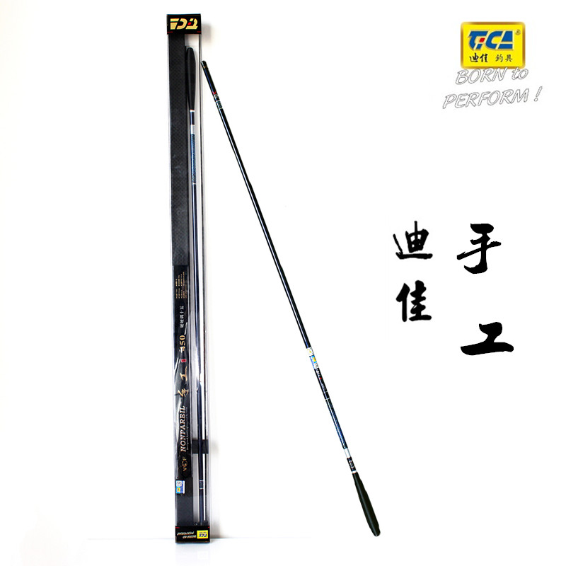 Dijia rod handmade ii 3.6/4.5/5.4 m athletic casual taiwan fishing rod carp pole pole in hand