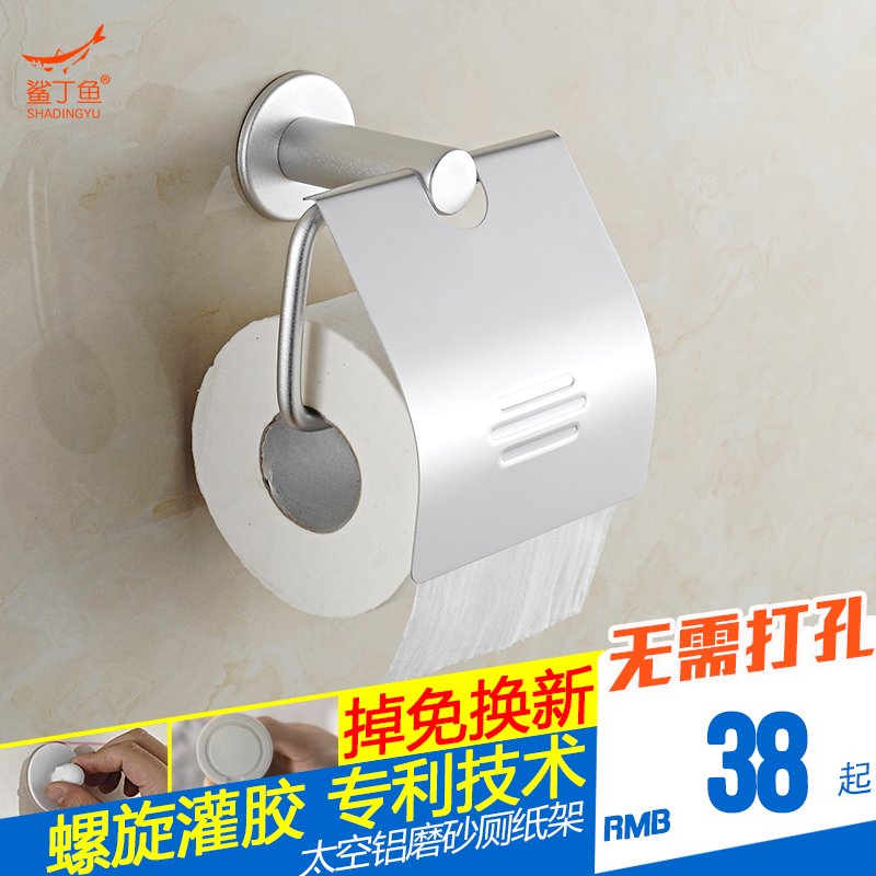 Ding shark fish bathroom toilet paper box free drilling bathroom bathroom towel rack toilet paper holder toilet paper holder towel rack