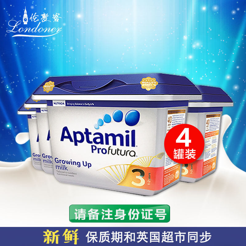 [Direct mail] english love him us platinum edition 3 paragraph (1-2-year-old) local aptamil milk powder 800gx4 cans