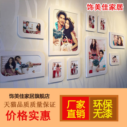Discount living room bedroom photo wall photo frame wall creative wild european photo frame wall frame combination