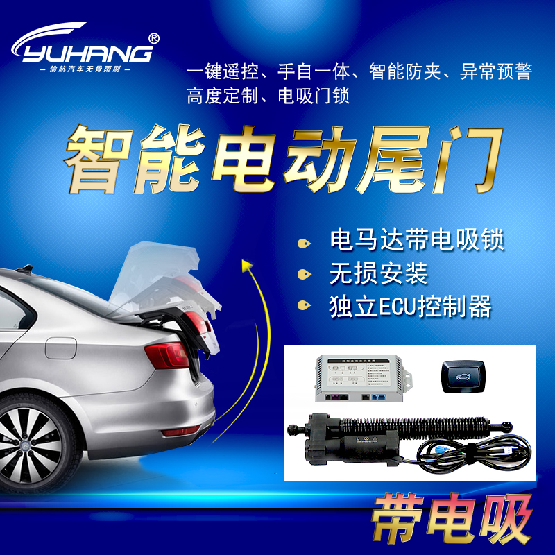Discovery air power tailgate audi a6l a4l q3 q5 q7 audi car series electric double electric tailgate tail Door