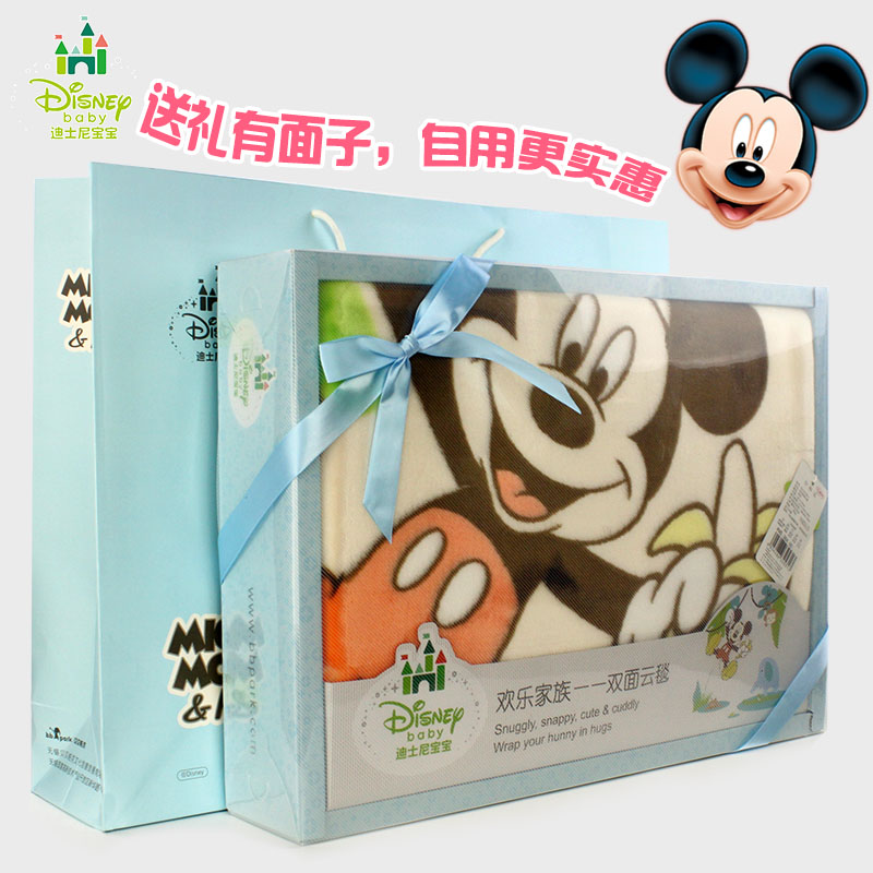 Disney baby blankets raschel baby blankets newborn baby blankets double thick blanket blankets for children gift box