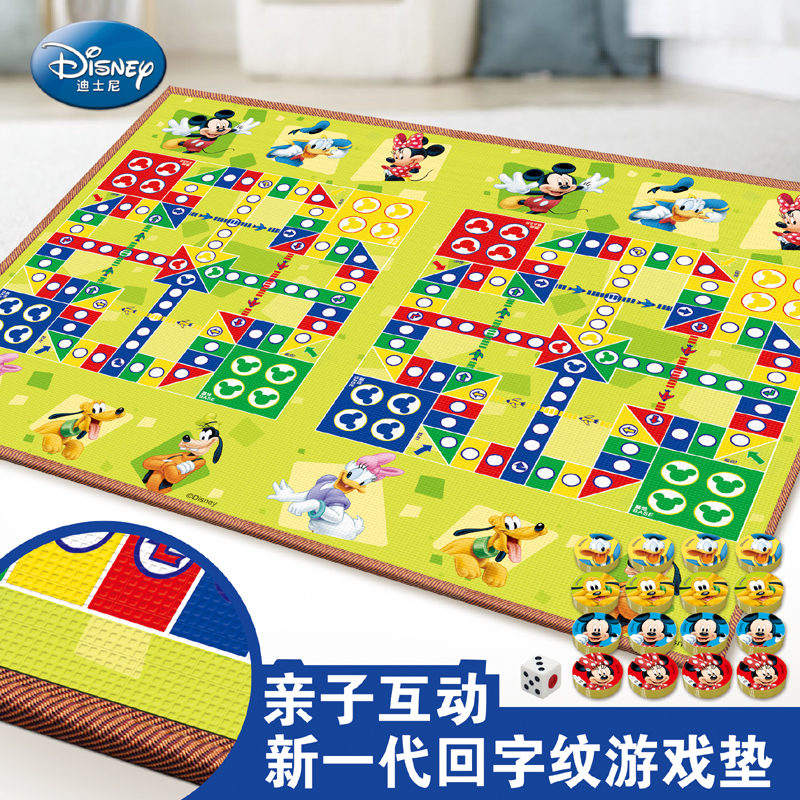 Disney baby crawling mat climb sided green mat baby crawling pad flight chess children crawling thick blanket