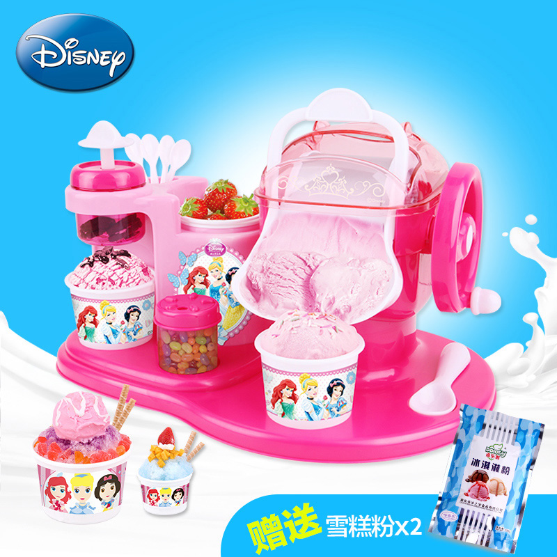 Disney children's frozen fruit ice cream machine home ice cream machine ice cream machine ice machine toys