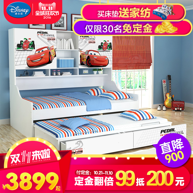 Disney children's furniture brand creative versatility wooden bed combination bed bed mother and child bed bedroom storage