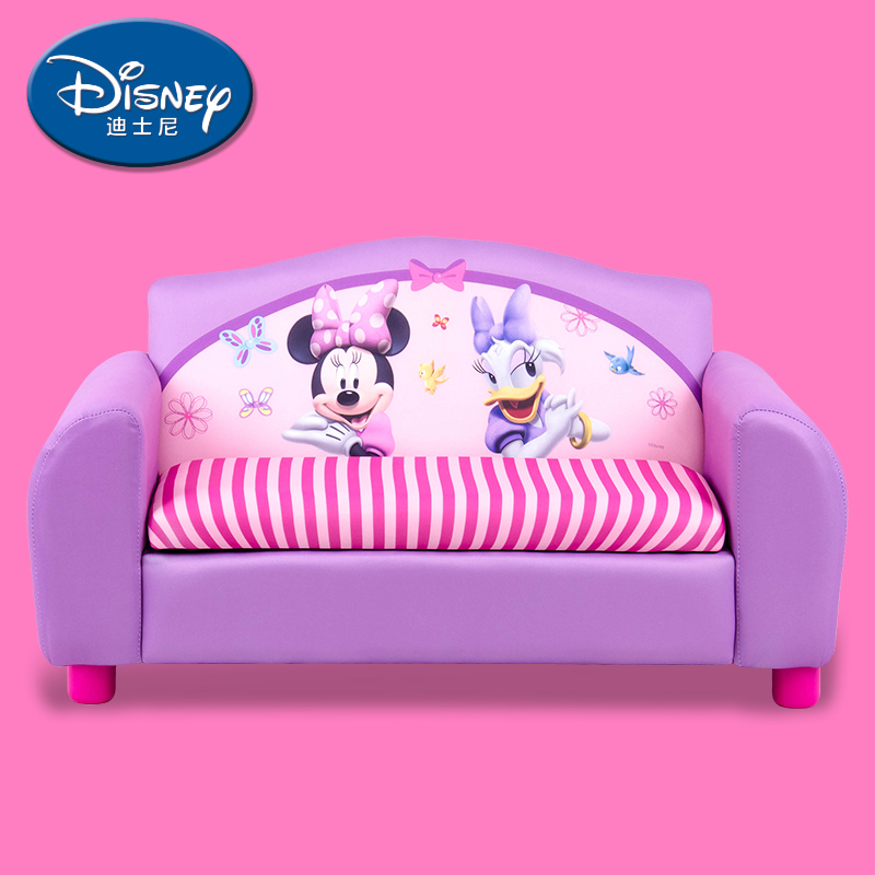Disney children's furniture children's creative cute storage double fabric sofa small sofa