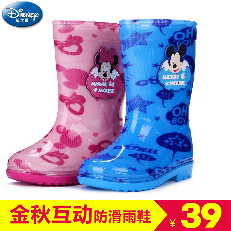 Disney children's rain boots fashion rain boots water shoes slip boys and girls wellies rain boots baby boots rubber boots water shoes baby child size