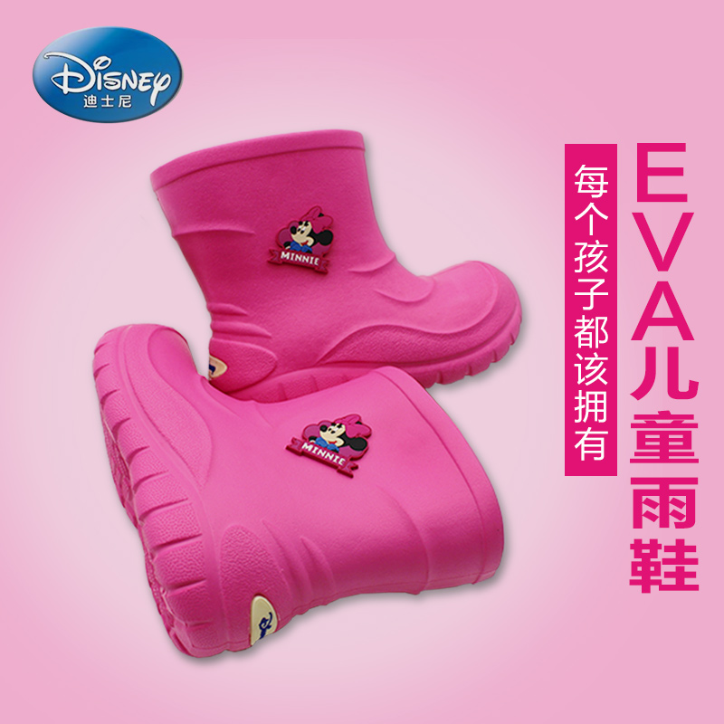 Disney children's wellies rain boots baby boys and girls slip eva princess overshoes water shoes rain shoes