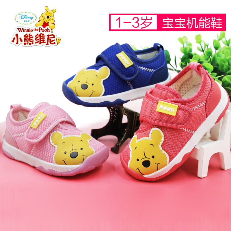 Disney children's winnie the pooh 2016 spring baby shoes toddler shoes soft bottom shoes children shoes function shoes years