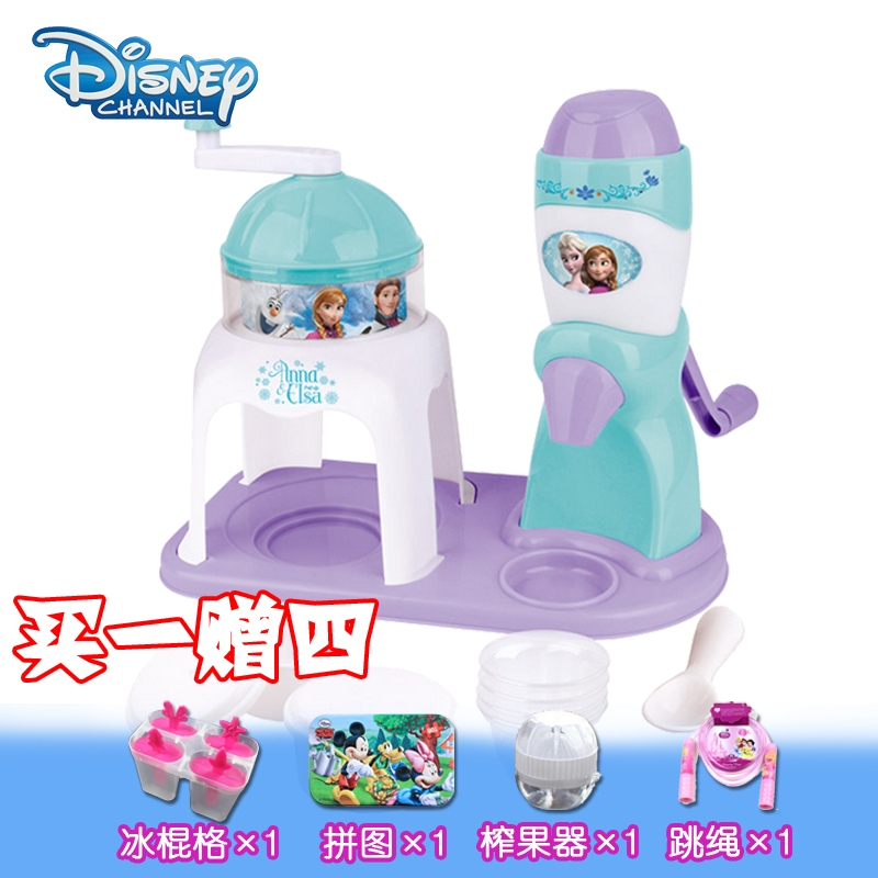 Disney ice cream machine children frozen frozen ice cream machine ice cream machine smoothie machine ice machine ice machine playset