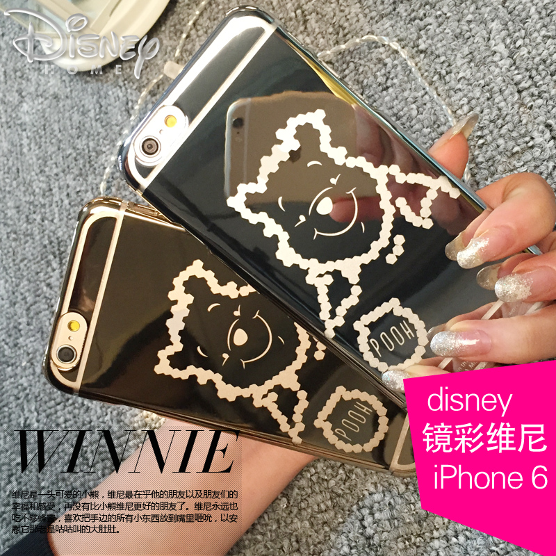 Disney iphone6 4.7 apple 6 protective shell mobile phone sets new wave of cute winnie the pooh shell drop resistance
