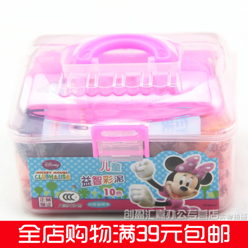 Disney mickey minnie cartoon suitcase color clay toys plasticine modeling clay for children made suit safe and nontoxic clay