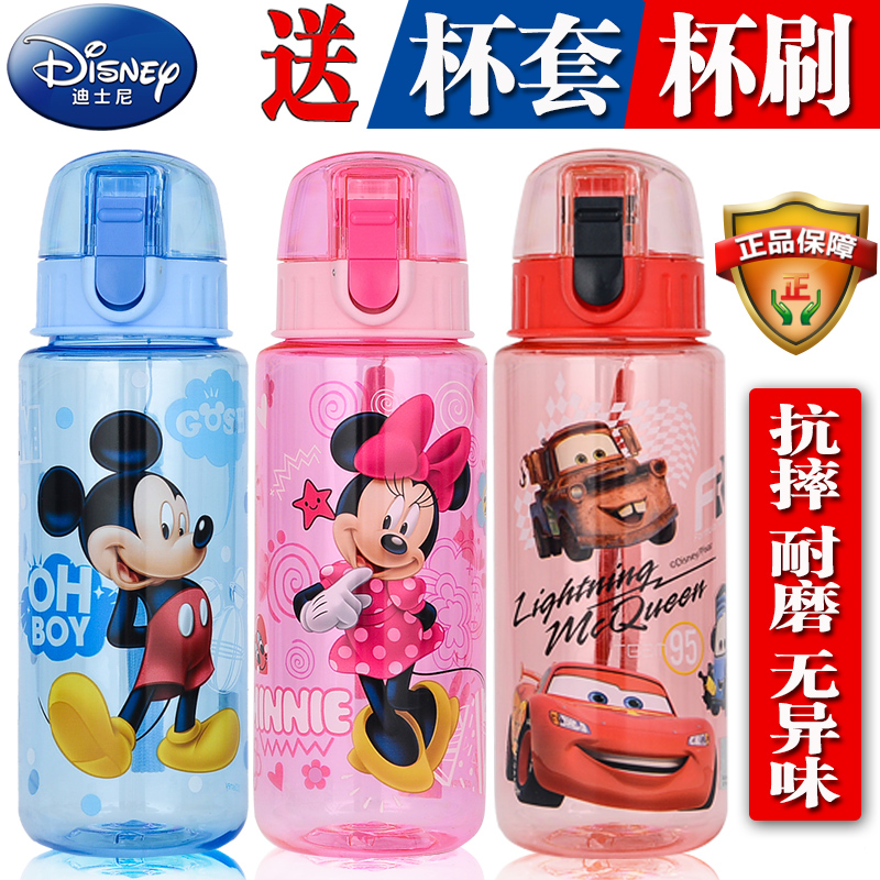 Disney plastic cups to drink straight cup cups pupils summer children's water cup portable sports bottle straw cup