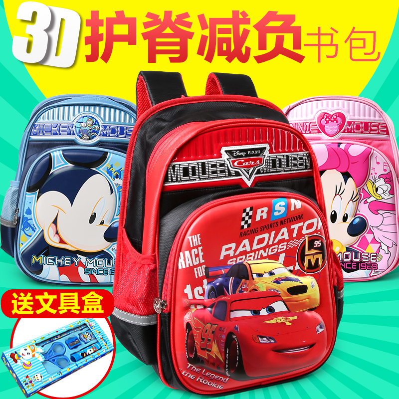 Disney schoolbags students grades schoolbag shoulder bag boys and girls mickey spinal care burdens children backpack