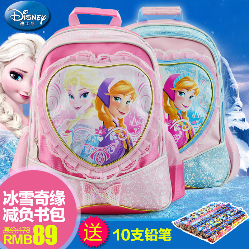 18cc66959a1 Buy Disney sofia snow white girls schoolbag backpack double shoulder burdens  children grades 1-3 first grade in Cheap Price on Alibaba.com