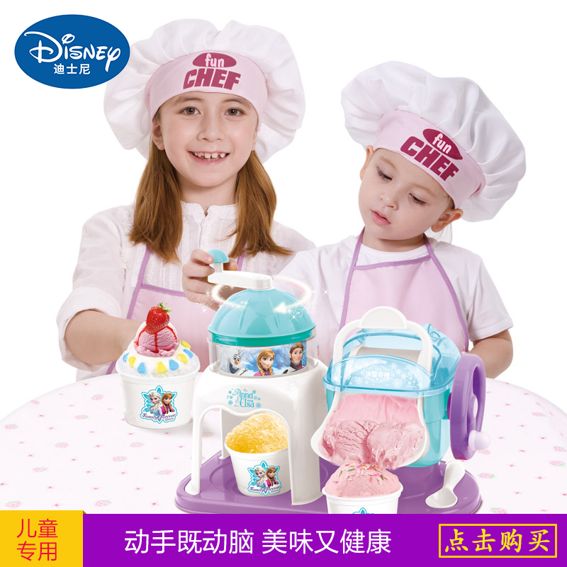Disney toy 389-foot set fruit ice frozen snow princess ice cream machine smoothie machine combo