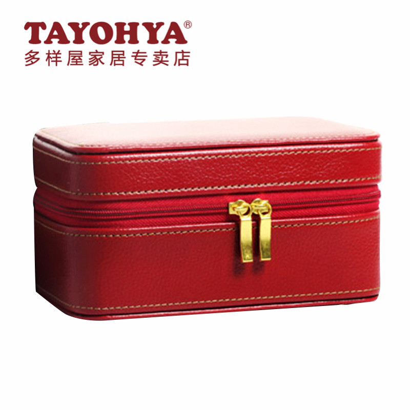 Diverse housing tayohya embossed rectangular box with lid portable jewelry jewelry storage box jewelry storage box