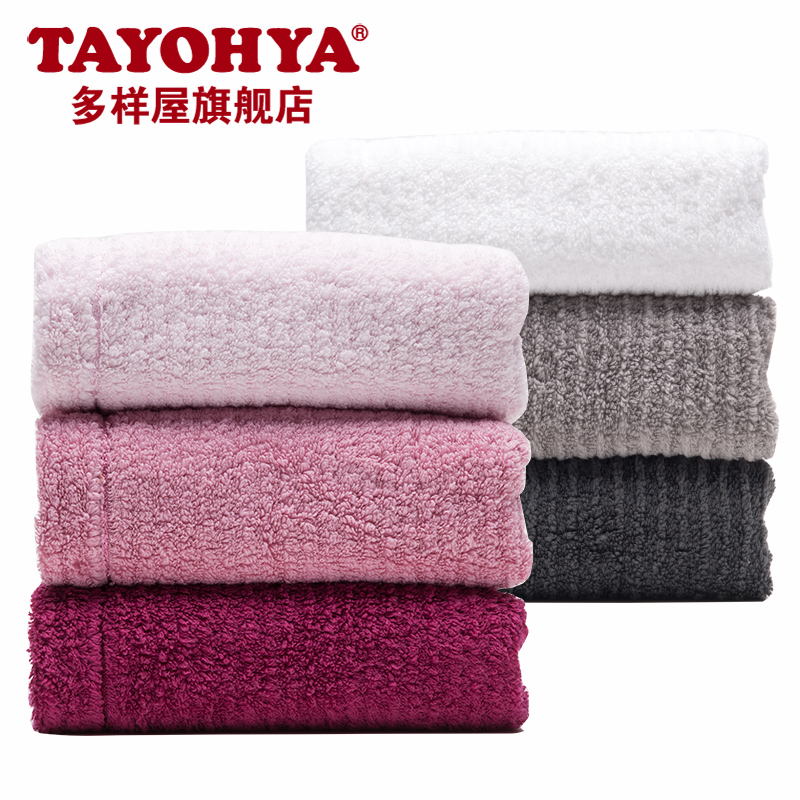 Diverse housing tide color fashion cotton thick absorbent towel is soft and comfortable ivorysoapâwhen couples face towel