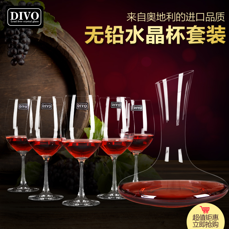 Divo austria imported unleaded crystal wine glass tall wine glass of red wine glass wine decanters suit specials