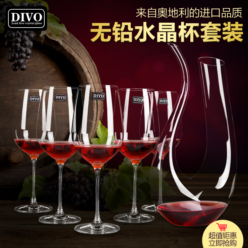 Divo austria imported unleaded crystal wine glasses suit tall wine glass of red wine decanters wine deals