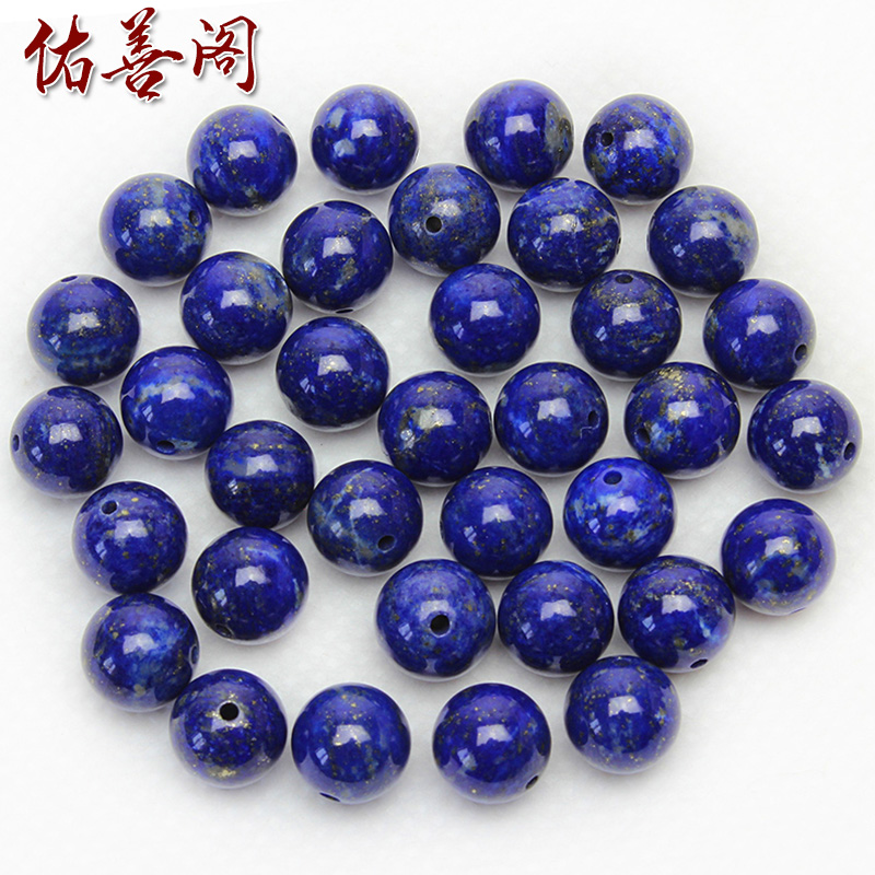 Diy accessories natural colors beads class 5a afghan lapis lazuli loose beads 6/8/10mm beads waist beads top bead accessories