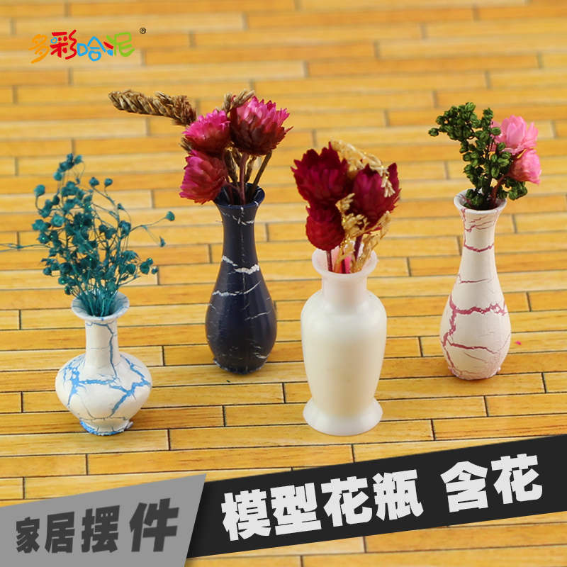 Diy building materials sand table model model flower model vase vase decorations indoor sand table model