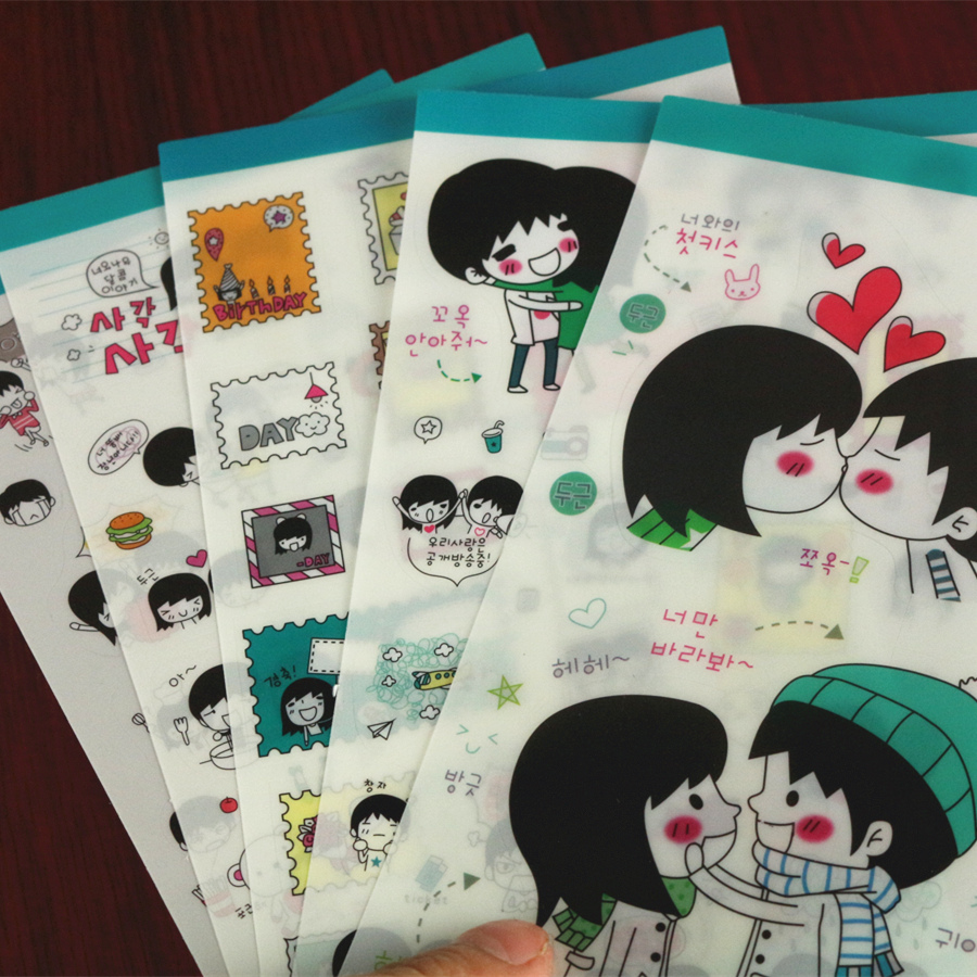 Diy couple baby album album album diy handmade accessories korean decorative stickers and you together