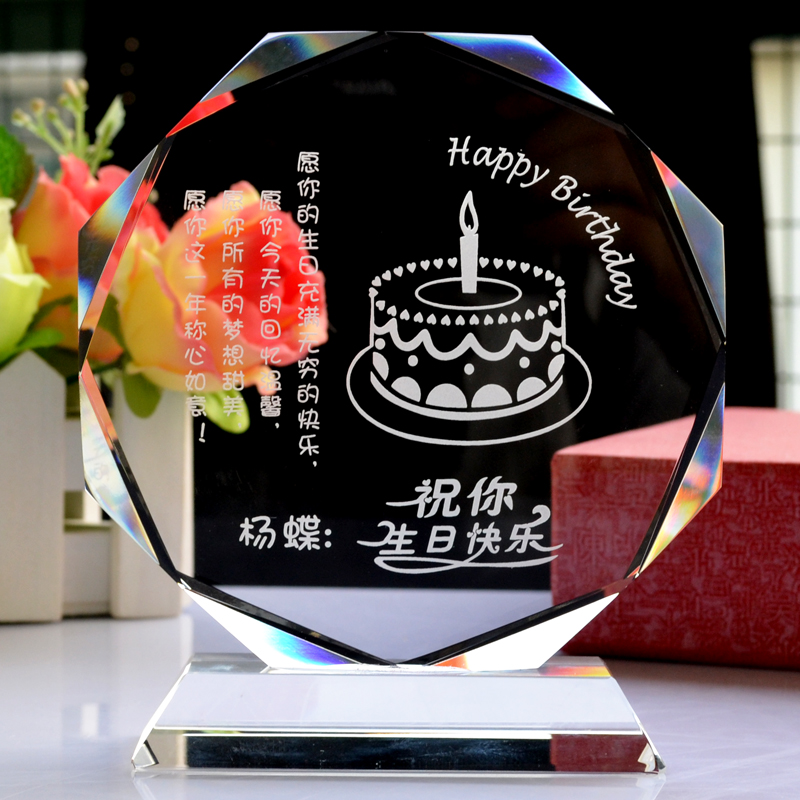 Diy custom birthday gift ideas girls novelty boyfriend to send his girlfriend girlfriends girls students especially small gifts