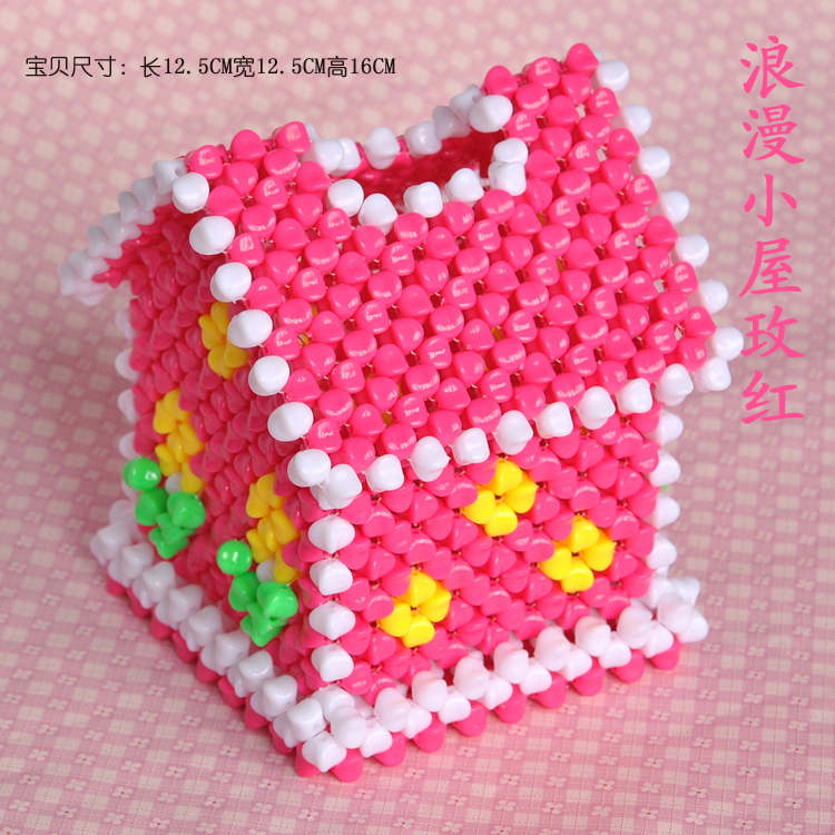 Diy handmade beaded jewelry material package small house rolls of toilet paper box tissue box pumping tray decorations home decoration
