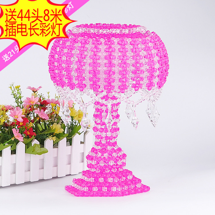 Diy handmade beaded senanayake force home mushroom lamp material package wedding ornaments new home tissue box pumping tray