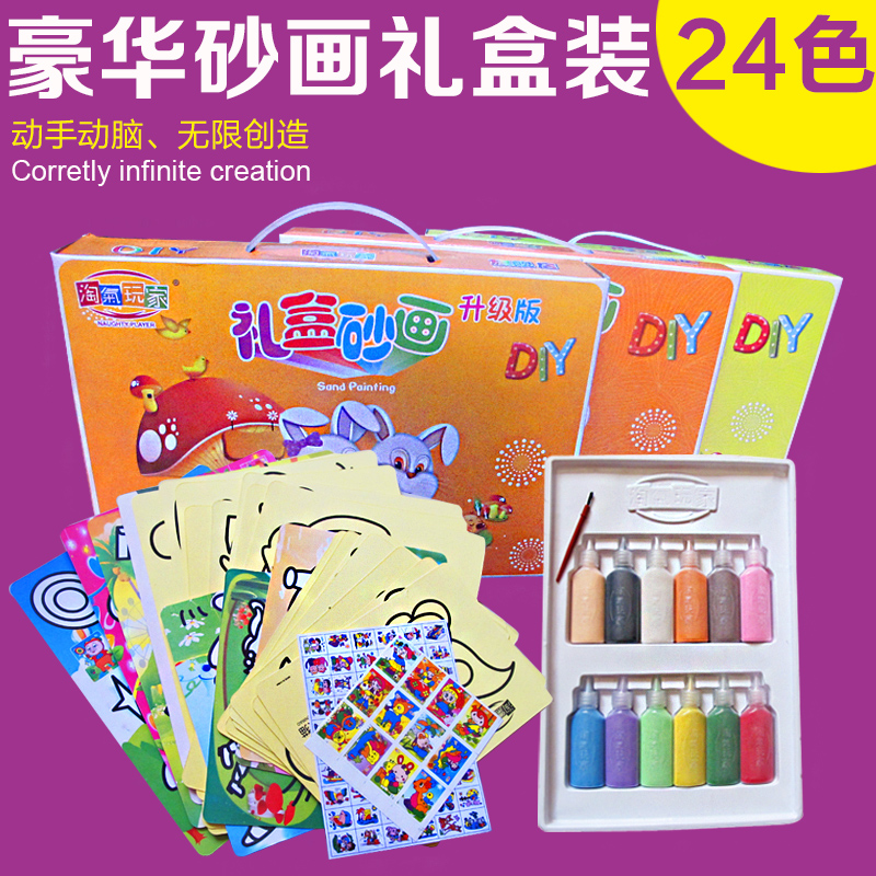 Diy handmade sand painting sand painting children's sand painting sand colored sand painting sand painting graffiti toy with beak bottle sand painting sand painting kit
