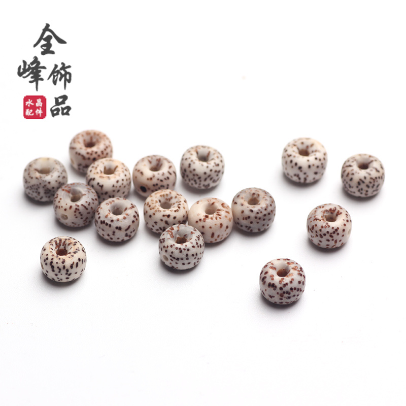 Diy jewelry full peak natural xingyue pu tizi month high density along the white lunar January loose beads loose beads bracelet bracelets