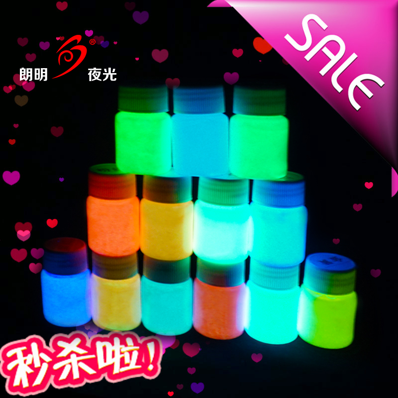 Diy langming water-borne fluorescent liquid super bright fluorescent paint luminous powder powder made liquid paint art paint luminous powder