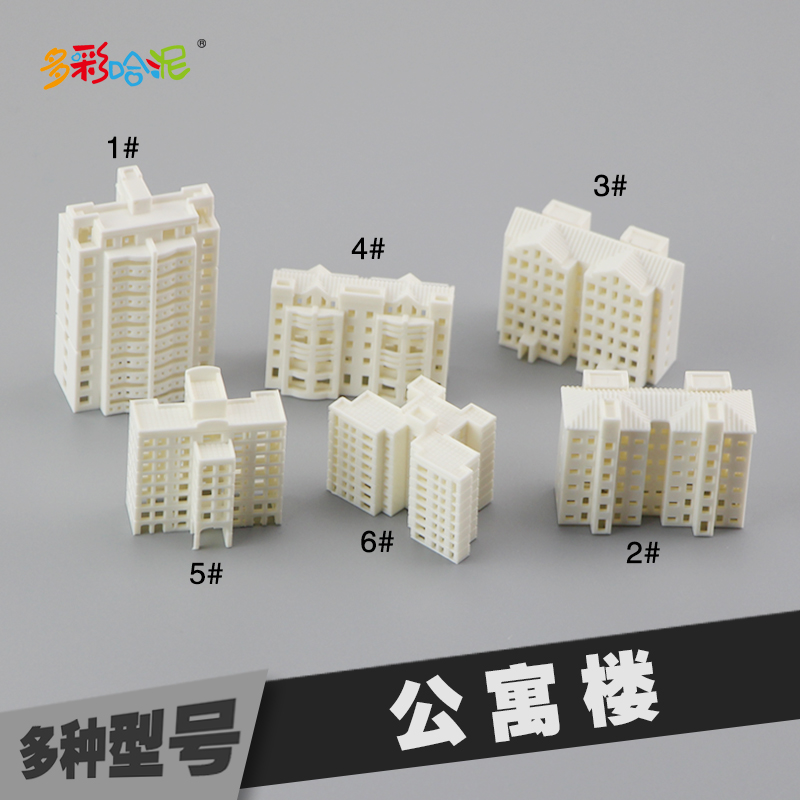 Diy manual model building sand table model apartment building materials building office buildings house floor
