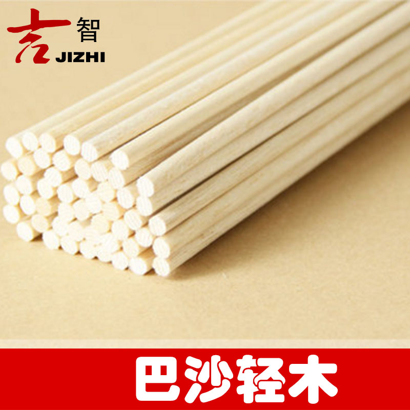 Diy manual model materials balsa balsa wood rod model dedicated more than in diameter and more specifications