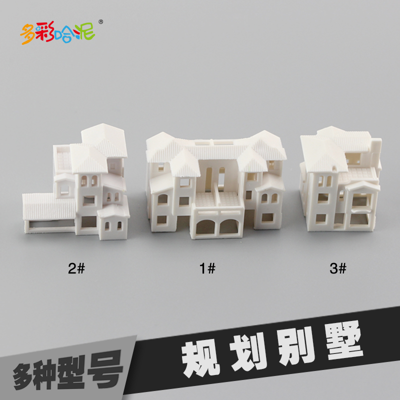 Diy micro landscape construction sand table model making model house with king villa plastic properties of 1:500